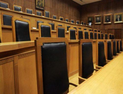 Ανακοίνωση ΑΠ αναφορικά με τη διακοπή των ποινικών δικών