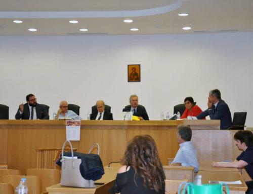 Κωνσταντίνος Χ. Γώγος: Εισήγηση για την Ένωση Ποινικολόγων και Μαχόμενων Δικηγόρων 15-7-2019